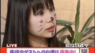 2011/07/8 (金) つながるセブン その3 SUPER☆GiRLS(スーパーガールズ)...
