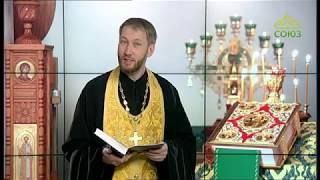Читаем Евангелие вместе с Церковью. 23 июня 2020