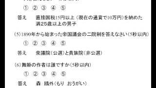 小6 社会 間違え問題_150925.