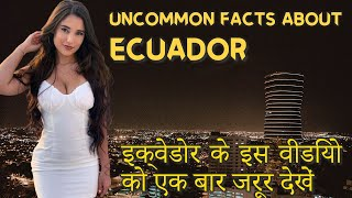 Uncommon Facts About Ecuador in Hindi || इक्वेडोर के इस वीडियो को एक बार जरूर देखें || Ecuador Facts