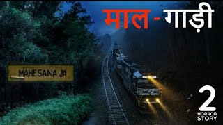 Aahat New Episode 4 October 2020 (Fear Files) Bollywood Star
