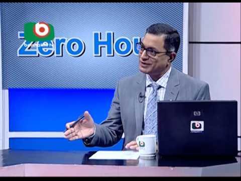 Zero Hour, Live talk show of Boishakhi tv on January 3rd 2017