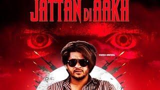 Jattan Di Aakh (Vadda Grewal) Mp3 Song Download