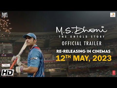 M.S.Dhoni - The Untold Story | Official Telugu Trailer | Sushant Singh Rajput | Neeraj Pandey