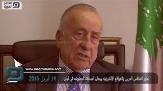 مصر العربية | تطور المنافس العربي والمواقع الإلكترونية يهددان الصحافة المطبوعة في لبنان
