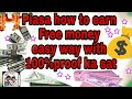 How to earn more money with the help of champ cash...