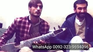 Qataghanai Rabab Version (Ishfaq Rubab with his teacher Irfan Gulab)