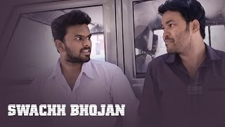 SWACHH BHOJAN || Short Film Talkies