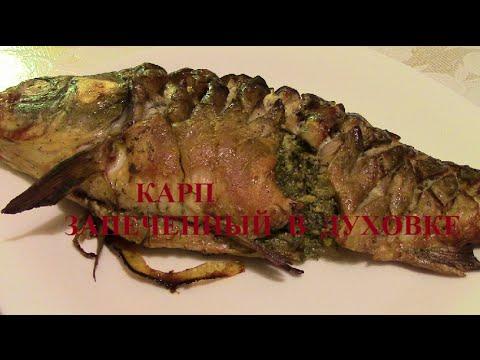 Горбуша запеченная в духовке пошаговые рецепты запекания