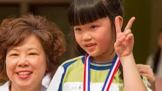 Publication Date: 2018-04-13 | Video Title: 白田天主教小學第十九屆運動會花絮