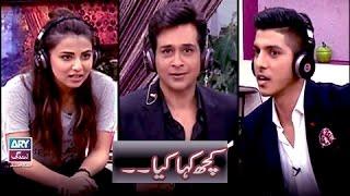 "Mohsin Abbas,Laila Zuberi & Umer Shehzad Playing ""Kuch Kaha Kia"" in Salam Zindagi"