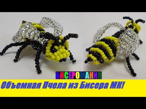 Пчелка майя из бисера