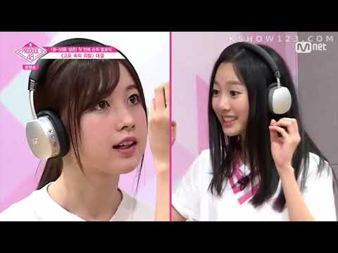 Produce 48 Trainees Being Extra Pt 1