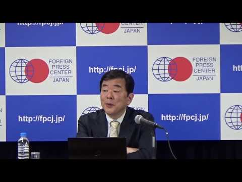 FPCJ Press Briefing: Outlook for Japanese Economy in 2018