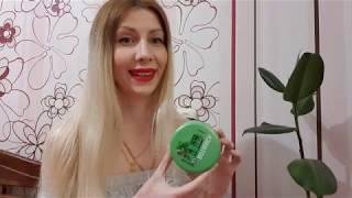 Новинка Маска для всех типов волос Питание и укрепление Botanica