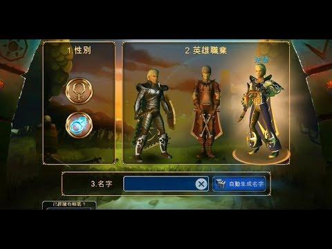 《Eternium 永恆之金》手機遊戲玩法與攻略教學! - YouTube