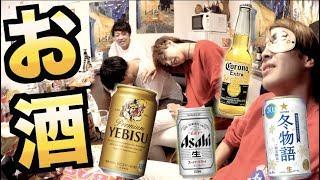 ききビールしたら酔いすぎて大変ンゴwwwwwwwww thumbnail