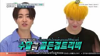 Video [ซับไทย] 171011 Weekly Idol GOT7 EP324 download MP3, 3GP, MP4, WEBM, AVI, FLV November 2018