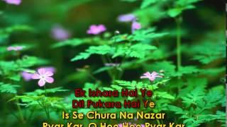 Chand Ne Kuch Kaha