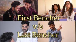 First bencher v/s last bencher