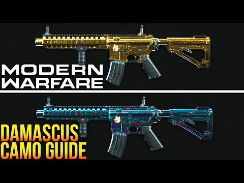 Modern Warfare: The ULTIMATE Damascus Camo Guide