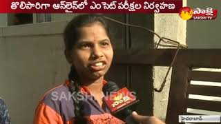 TS EAMCET 2018: Elaborate arrangements in place for EAMCET || Students Face to Face