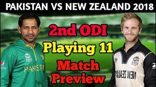Pakistan Vs New Zealand 2nd Odi Match and playing 11 || playing 11 || Cricket fans club |Cricketnews