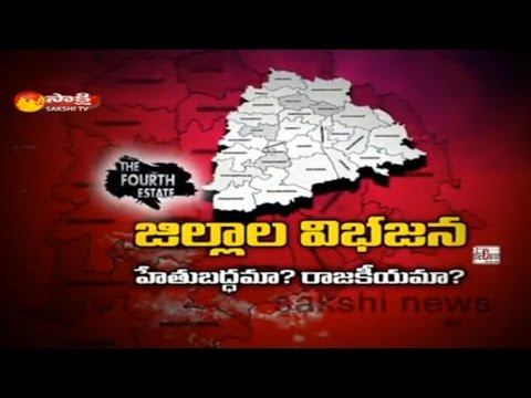 Despite growing demand, TS to have only 31 districts || The Fourth Estate - 6th October 2016