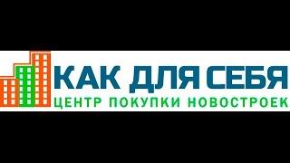 Отделка квартиры от ЛСР Санкт-Петербург(В этом видео вы увидите отделку квартиры от строительной компании ЛСР- недвижимость в Санкт-Петербурге...., 2015-10-21T18:52:04.000Z)