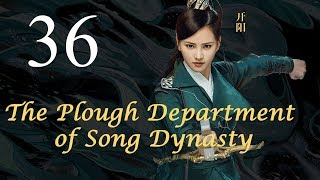 Download lagu The Plough Department of Song Dynasty 36丨The Celestial Guards of Song Dynasty 36