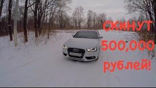 видео Отзывы об автомобилях