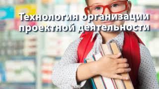 Каныбекова А.  Новые образовательные технологии