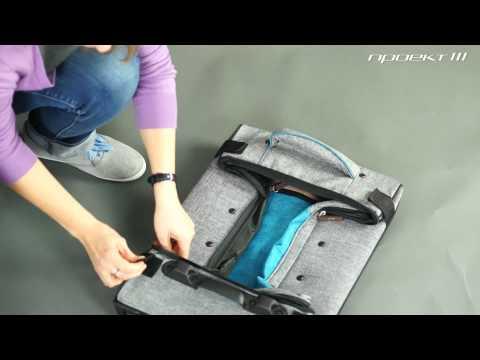 5996 Складной чемодан на колесах «Санто-Доминго»