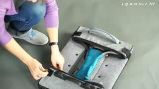 5996 Складной чемодан на колесах «Санто-Доминго»(Спасибо за музыку: Carefree by Kevin MacLeod https://gifts.ru/id/50016., 2014-12-01T08:47:41.000Z)
