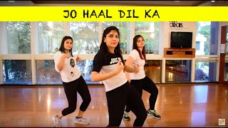 Bollywood Dance Fitness Choreography| Cardio Workout | Jo Haal Dil Ka Remix | Zumba Dance Fitness |