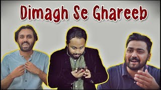 Gambar cover Dimagh Se Ghareeb | The Idiotz | Comedy Video