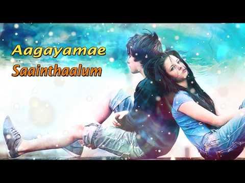 Aagayamae Saainthaalum Superb Love Song | Uyire En Uyire | Whatsapp Status