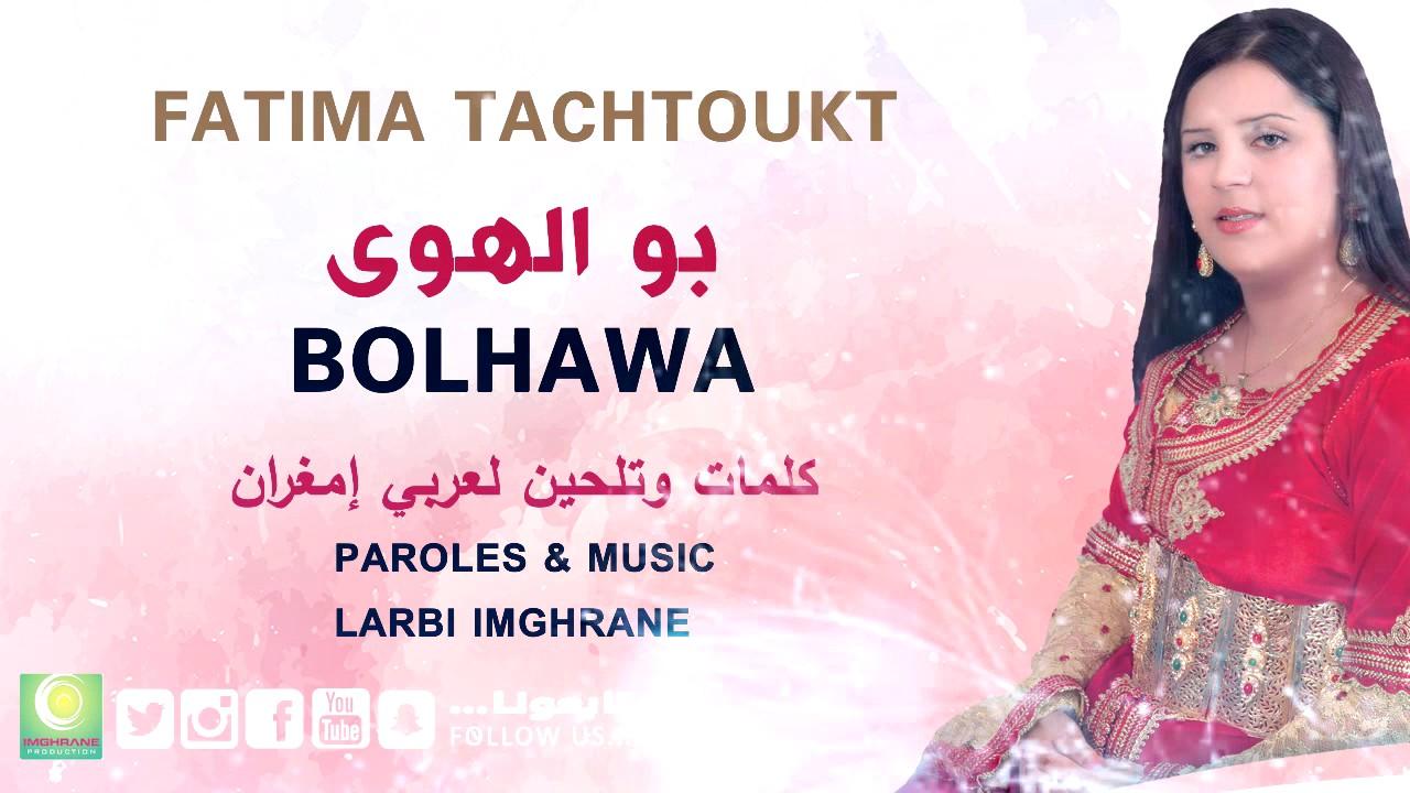 fatima tachtoukt mp3 2014