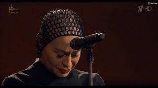 Download НАРГИЗ  -  Верните память. Концерт, посвященный 300 летию российской полиции. Mp3 and Videos