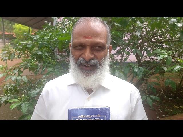 Sri Sathya Sai bhagavatham /15/12/19/12 an