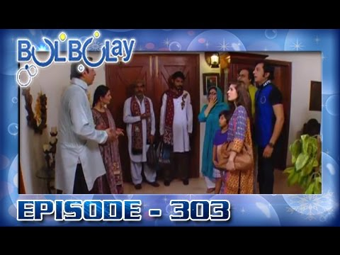 Bulbulay Ep 303 - ARY Digital Drama thumbnail