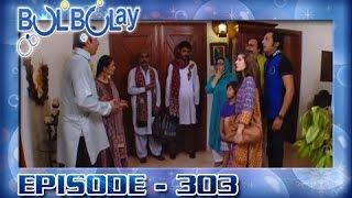 Bulbulay Ep 303 - ARY Digital Drama