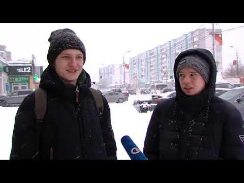 Новости. Сургут 24. 11.02.2020