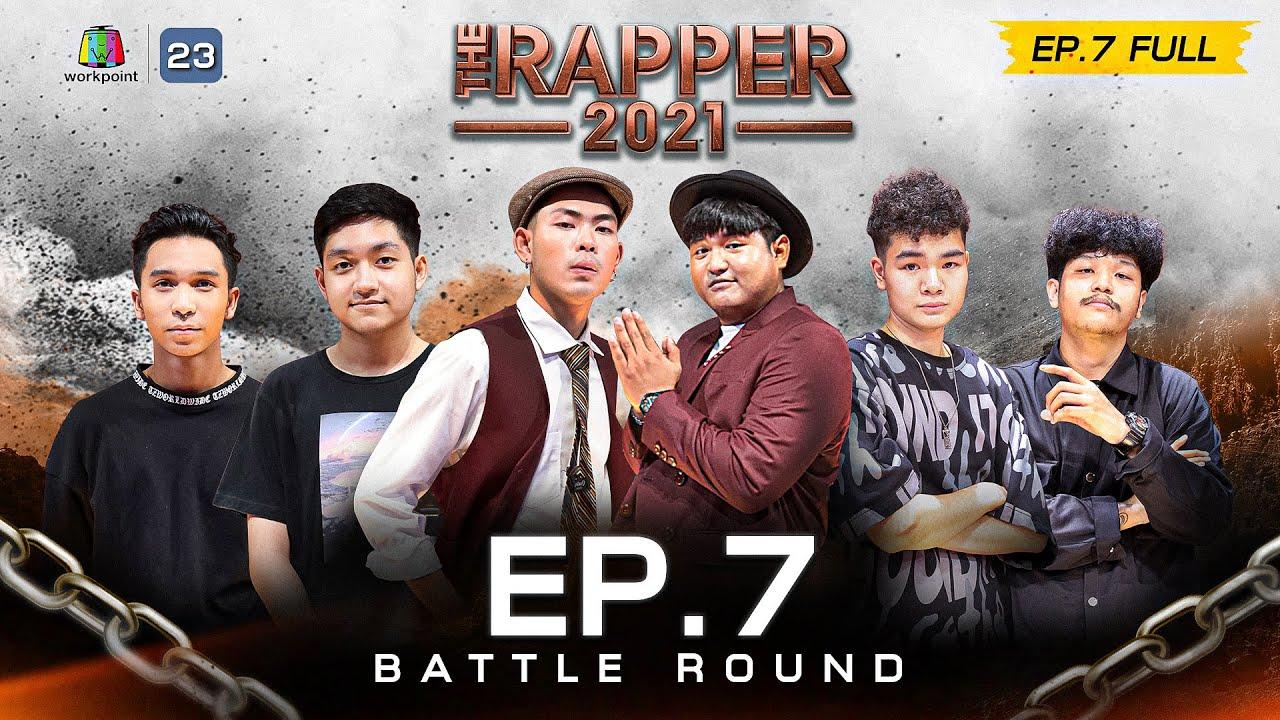 Download The Rapper 2021 | EP.7 | BATTLE | 18 ต.ค. 64 Full EP