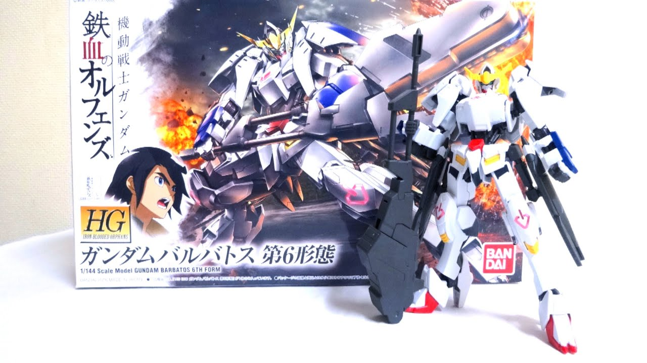 Iron Blood Orphans】HG 1/144 Gundam Barbatos 6th form wotafa's ...
