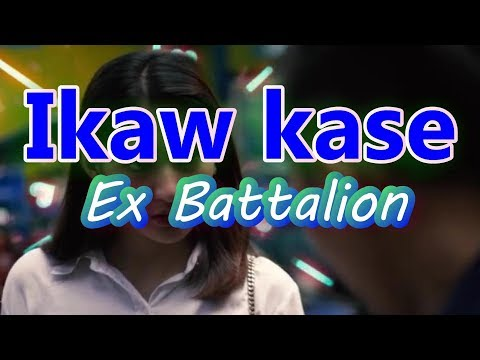 Ex Battalion - Ikaw kase (Karaoke)