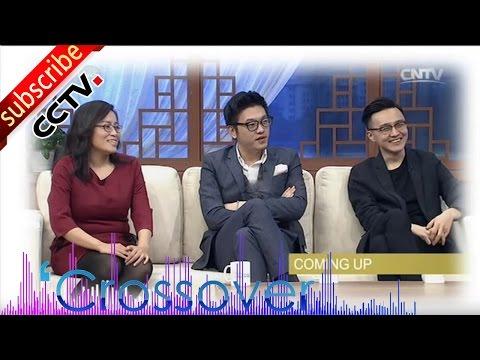 Crossover 海客谈 04/02/2016 -Chinese returnees' job search | CCTV