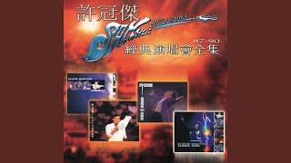 Xiao Li Fei Dao (Live)