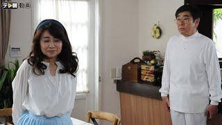 九条摂子(姫/八千草薫)がいる病室棟への立ち入りが禁じられた夜、菊...