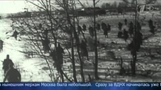 Города Победы. Москва - Город-Герой